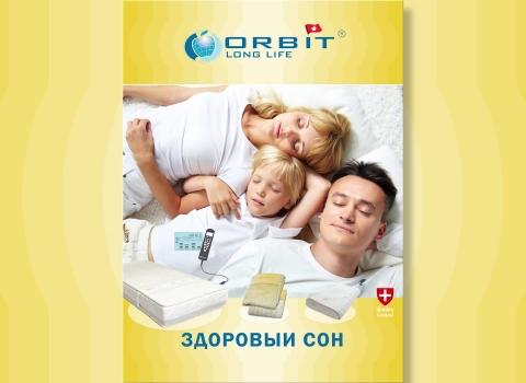 """Видеоролик """"Продукция ОРБИТЫ ЖИЗНИ"""""""