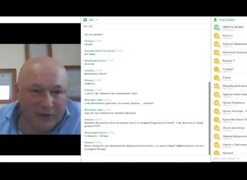 """Вебинар """"Уникальность ORBIT AERO –  анализ рынка и опыт клиентов"""""""